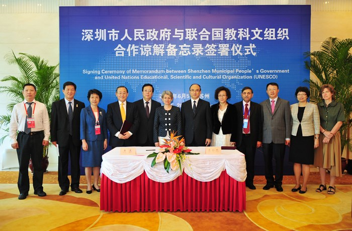 2014年6月,深圳市依托南方科技大学申报设立联合国教科文组织二类教育中心_副本.jpg